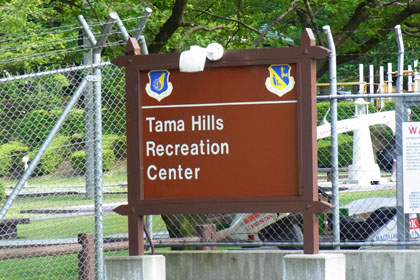 Tama Hills Recreation Center