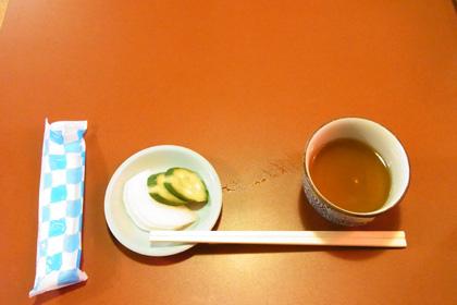 お茶とお漬物