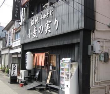 1_20110520152550.jpg