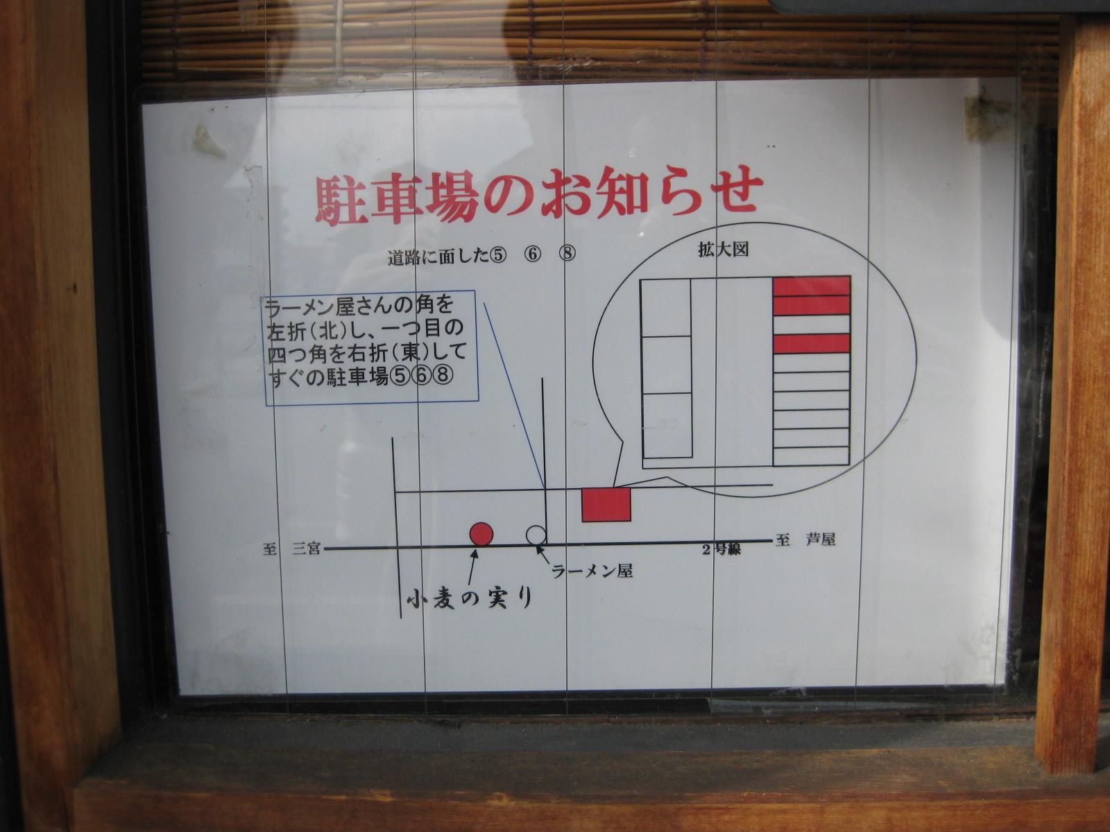 3_20110520152628.jpg