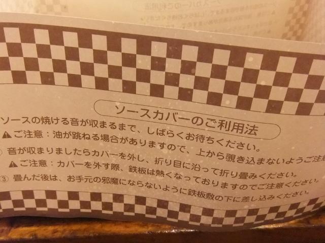 DSCF1047_20110430151937.jpg