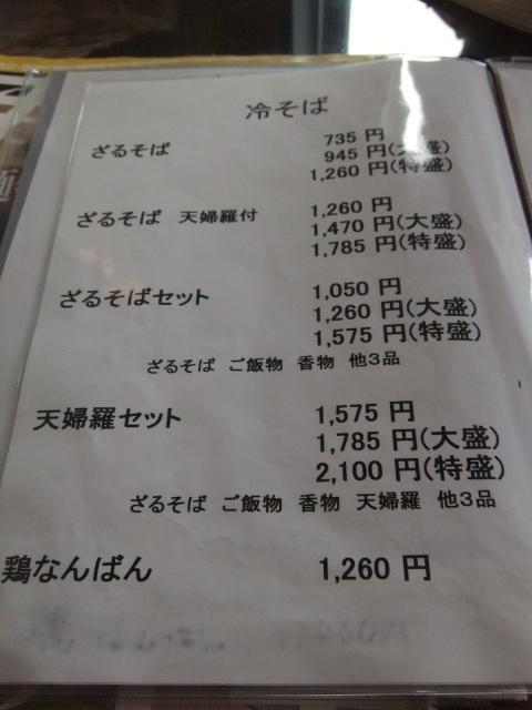 DSCF1125_20110522114717.jpg