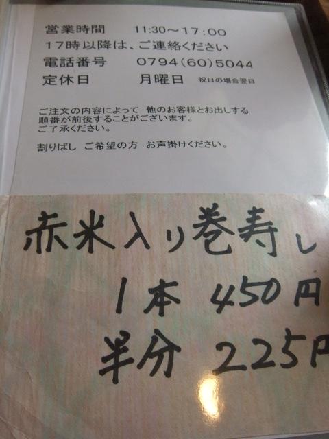 DSCF1128_20110522114708.jpg