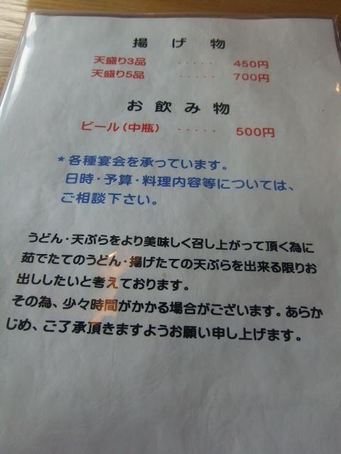 DSCF1184.jpg
