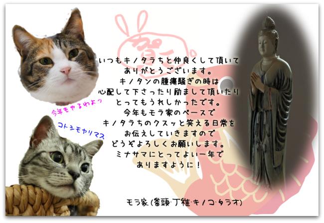 年賀2011-ブログ用s