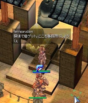 さらに、探偵でも砦をゲット。ここが探偵事務所(爆