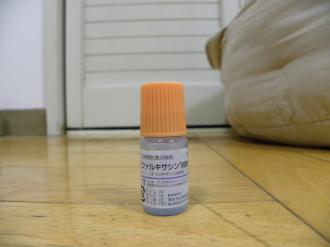 くり子目薬3
