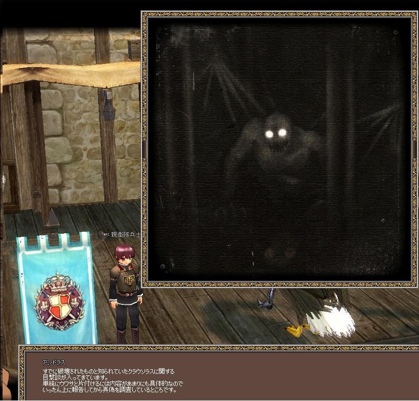 mabinogi_2010_01_28_019.jpg
