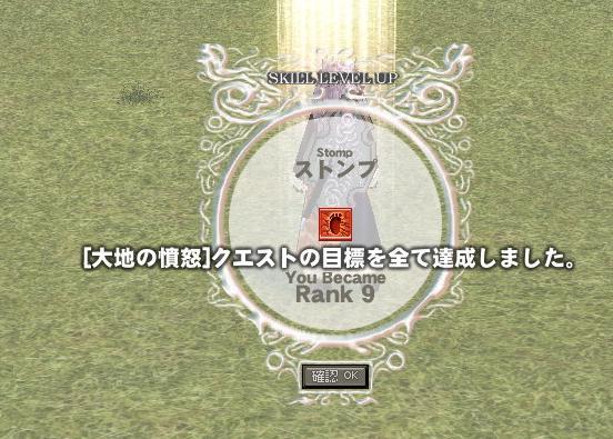 mabinogi_2010_01_30_002.jpg