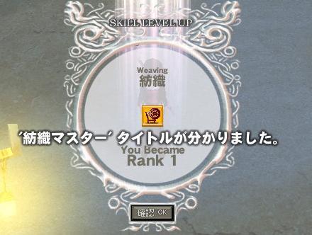 mabinogi_2010_02_06_002.jpg