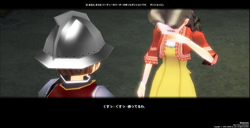 mabinogi_2010_03_09_001_convert_20100311185413.jpg