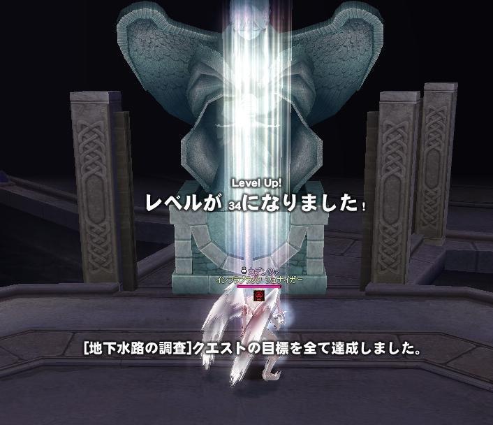 mabinogi_2010_04_22_051.jpg