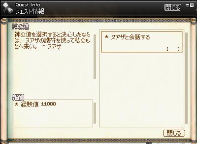 mabinogi_2010_04_22_065.jpg