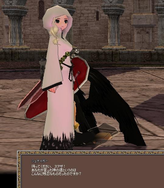 mabinogi_2010_04_22_087.jpg
