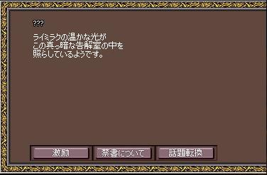 mabinogi_2010_04_22_093.jpg