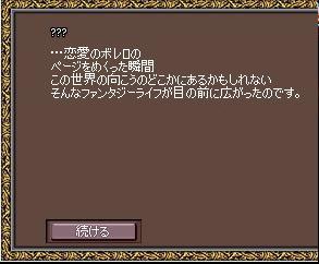 mabinogi_2010_04_22_094.jpg