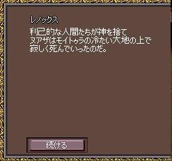 mabinogi_2010_04_22_098.jpg
