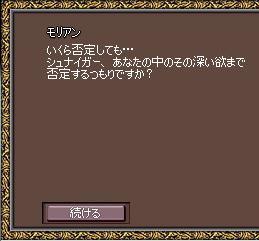 mabinogi_2010_04_22_102.jpg