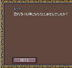 mabinogi_2010_04_22_103.jpg