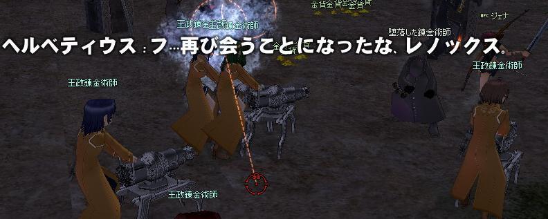 mabinogi_2010_04_22_119.jpg