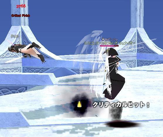 mabinogi_2010_04_27_018.jpg