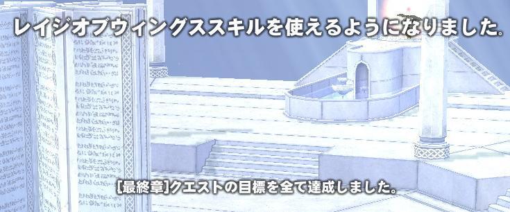 mabinogi_2010_04_27_037.jpg