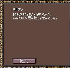 mabinogi_2010_04_27_039.jpg
