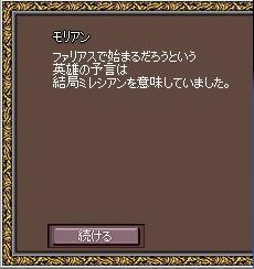 mabinogi_2010_04_27_041.jpg