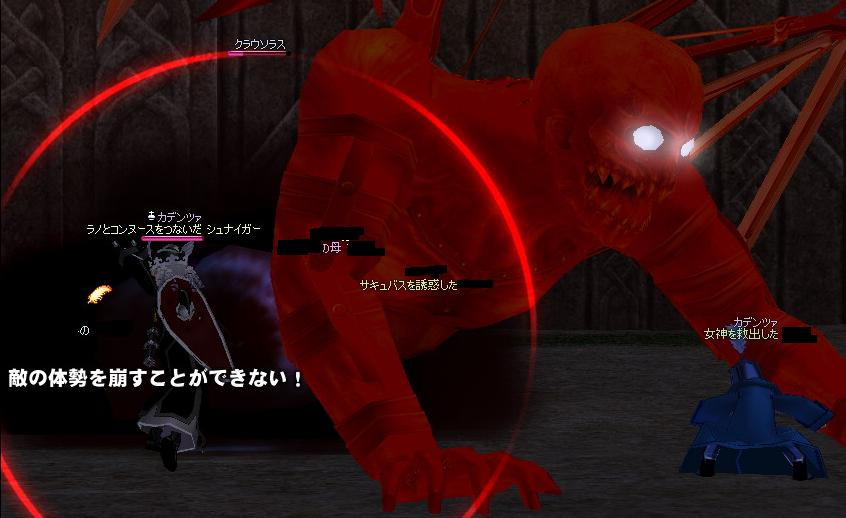 mabinogi_2010_05_28_005.jpg