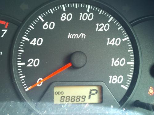 88889 zannen