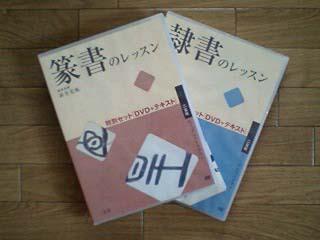DVDtext