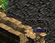 RedStone 10.10.30[00]