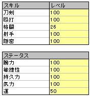 DamageCalc_02.jpg