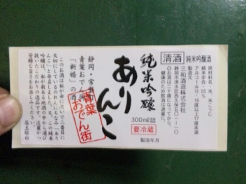 091209_163052_ed.jpg
