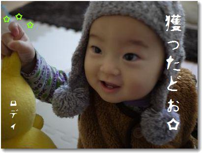 boushi1205 (3)