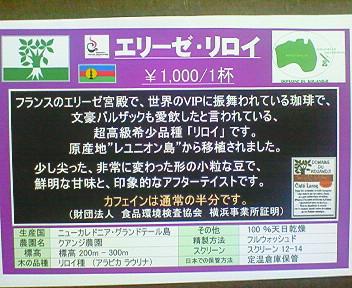 200912020912001.jpg