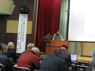石垣教授の講演会