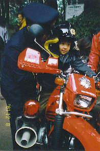 バイク消防庁