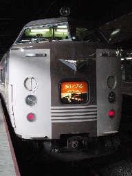 P5310198.jpg
