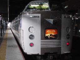 P5310199.jpg