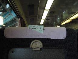 P5310203.jpg