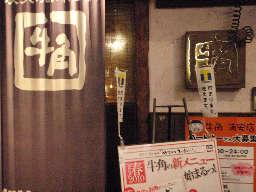 PA070846.jpg