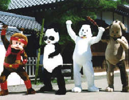 themepark_mage.jpg