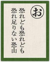 vol05_card07.jpg