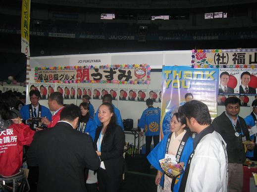 JAPANナイト1