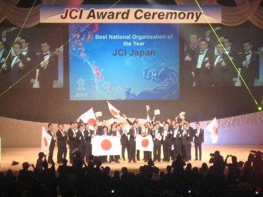 アワード表彰日本JC