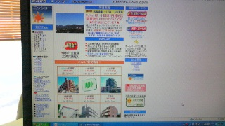 1264557547-100127_105739_ed.jpg