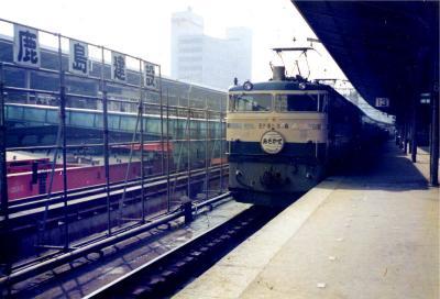 1974東京駅ホームEF65506あさかぜ到着