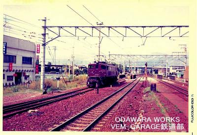 1975大井川鉄道行10