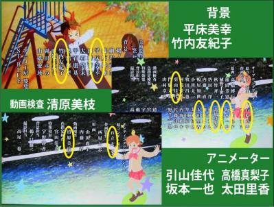 テレビアニメ「日常」3